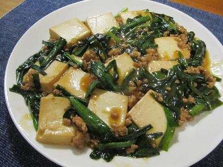 すき焼き風ひき肉と豆腐の煮込み