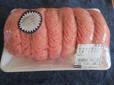 豚挽肉赤身80%