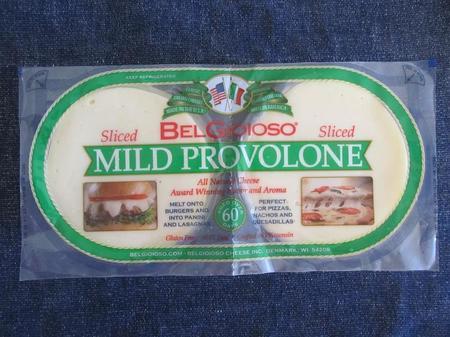 スライス マイルドプロボローンチーズ