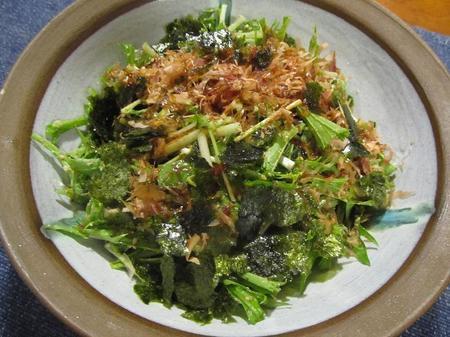 水菜もりもりサラダ