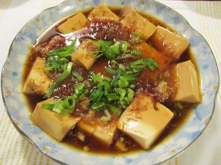 あったか湯豆腐