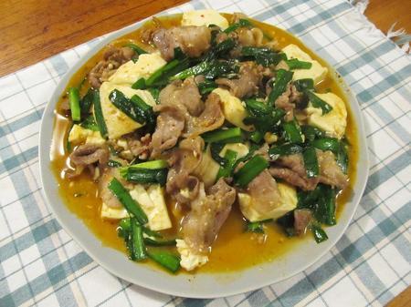 豚肉と豆腐のピリ辛味噌炒め