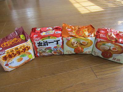 日清4種バラエティ袋麺1