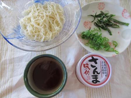 長崎島原手延そうめんの美味しい食べ方1