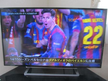 TOSHIBA REGZA 43型 LED 4K TV 43G20X1