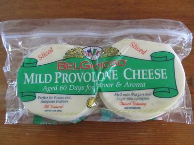 マイルドプロヴォローネスライスチーズ