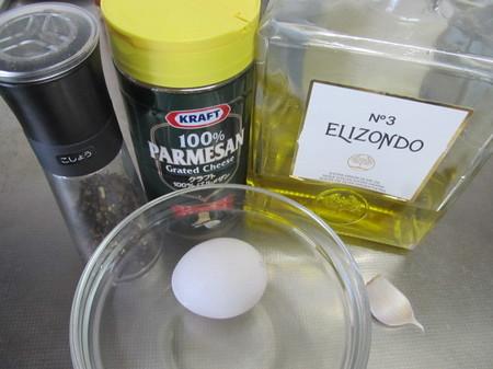 カルボナーラご飯材料