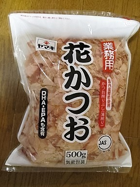 沖縄生もずく味噌汁3