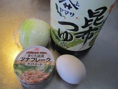 ツナの卵丼材料