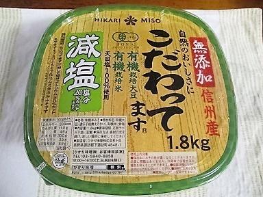 沖縄生もずく味噌汁2