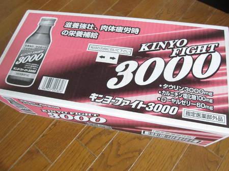 KINYOファイト3000