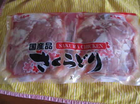 新鮮なさくらどりもも肉