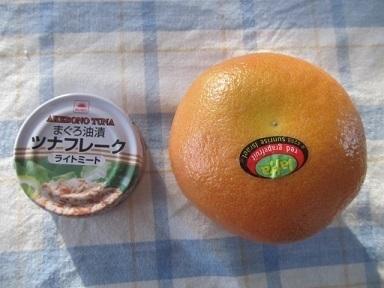 今年のルビーグレープフルーツ1