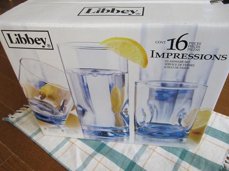 Libbry(リビー)16個セット