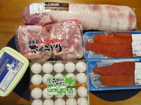 2014_9_21冷蔵品