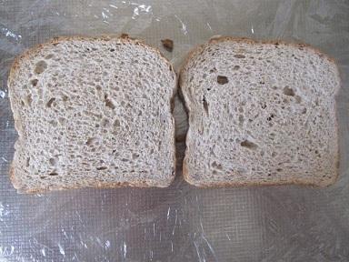 オーガニックマルチグレインオメガ3パン1