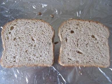 オーガニックマルチグレインオメガ3パン2