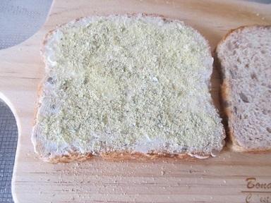オーガニックマルチグレインオメガ3パン6