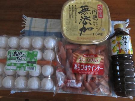 2014_10_19に買った食品