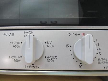 パナソニックオーブントースタータイマー