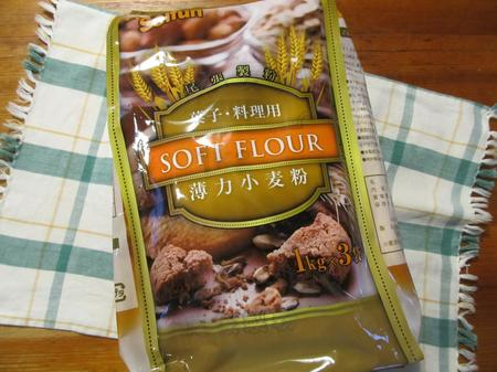 尾張製粉 薄力小麦粉