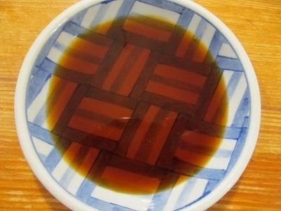 臨醐山黒酢1