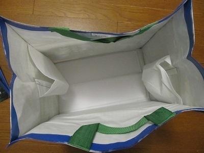 コストコショッピングバッグ、カナダバージョン1