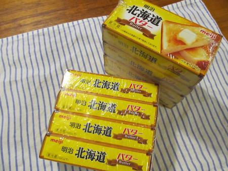 明治北海道バター有塩
