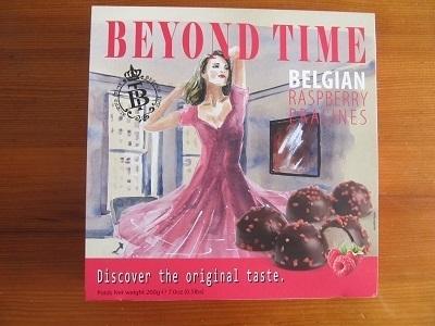 ビヨンドタイムベルギーチョコレート2