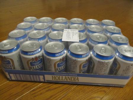 オランディア ノンアルコールビール